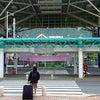 Cheongju International Airport, Photo added:  Sunday, October 11, 2015 2:12 PM