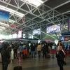 Baoan Intl, Photo added:  Thursday, November 29, 2012 7:37 AM