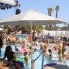Lips Ibiza Beach club, Přidány fotky: neděle 4. září 2016 17:41