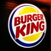 Burger King, Photo added: Monday, April 1, 2013 12:54 PM