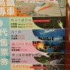 墾丁小灣, Photo added:  Wednesday, December 3, 2014 4:00 PM
