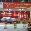 Phu Cat Airport, Photo added:  Saturday, June 25, 2016 9:56 AM