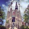 Basilica de la Sagrada Família, Фото додано:  среда, 3 июля 2013 г., 15:00