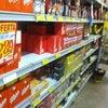 Foto Supermercado Fiorela, Ivaté