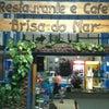 Foto Restaurante Brisa Do Mar, Antonina
