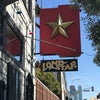Photo of Lone Star Saloon