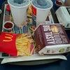 Foto McDonald's, Jaú