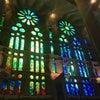 Basilica de la Sagrada Família, 사진 추가: 2018년 4월 13일 금요일 오후 11:25