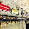 Guangzhou Baiyun International Airport, Foto adicionada:  Sábado, 13 de Julho de 2013 15:02