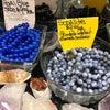 Photo of French Quarter Gem & Lapidary