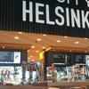 Helsinki-Vantaan lentoasema, Bilde: torsdag 18. juli 2013 kl. 15:36