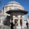 Koca Sinan Paşa Külliyesi, إضافة الصورة: الإثنين ٣ نيسان أبريل ٢٠١٧ ١٥:١٨