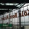 Flughafen Köln/Bonn, Photo added:  Sunday, March 31, 2013 10:16 AM
