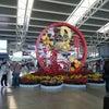 Baoan Intl, Photo added: Saturday, February 2, 2013 6:44 AM