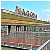 Nagoya Airport, Photo added:  Friday, June 7, 2013 12:57 AM