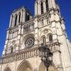 Cathédrale Notre Dame de Paris, Photo added: Thursday, July 11, 2013 7:38 PM