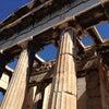 Ναός του Ηφαίστου, Foto toegevoegd: zaterdag 28 september 2013 13:35
