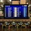 EuroAirport Basel–Mulhouse–Freiburg, Фото Добавлено: понедельник, 21 января 2013 г., 06:16