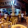 Foto Pastel Na Hora, Capistrano