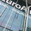 EuroAirport Basel–Mulhouse–Freiburg, Фото Добавлено: среда, 13 февраля 2013 г., 11:26