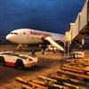 Jomo Kenyatta International Airport, Photo added: Thursday, June 13, 2013 5:46 AM