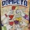 Pompeya Pub Social, Foto adăugat: duminică, 6 octombrie 2013 9:21