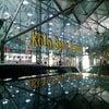 Flughafen Köln/Bonn, Photo added:  Thursday, May 9, 2013 1:20 AM