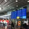 Flughafen München Franz Josef Strauß, Photo added:  Wednesday, June 5, 2013 11:26 AM