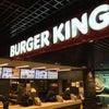 Burger King T2/Landside, Photo added:  Friday, July 15, 2016 8:52 AM