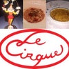 Photo of Le Cirque