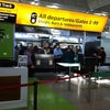 London Stansted Airport, Photo added:  Tuesday, October 9, 2012 12:36 PM