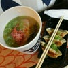 Photo of Koi Ramen Noodle Bar