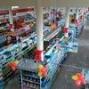 Foto Supermercado Miranda 2, Espinosa