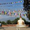 Swayambhunath, Photo added: Saturday, November 24, 2012 5:55 AM