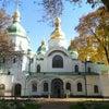 Софія Київська, Photo added:  Wednesday, October 8, 2014 9:53 AM