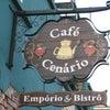 Foto Café Cenário, Curitibanos