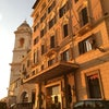 Photo of Hotel Hassler Roma