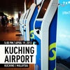 Kuching Intl, Photo added:  Friday, April 19, 2013 11:01 AM