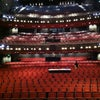 Photo of Sadler's Wells