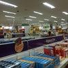 Foto Lojas Americanas, Feira de Santana