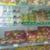 Foto Supermercado Neves, Monteiro