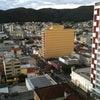 Foto Carlton Plaza Hotel, Poços de Caldas