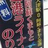 Kumamoto, Photo added:  Friday, March 30, 2012 5:19 AM