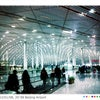 Beijing Capital International Airport, Photo added:  Sunday, January 8, 2012 2:11 PM