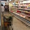Foto Supermercado ABC  Arcos, Arcos