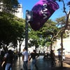 Foto Praça do Orelhão, Itu