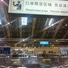 Wuxu, 写真追加: 2012年3月28日 02:04 水曜日