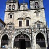 Sé Catedral de Braga, Photo added: Friday, August 31, 2012 5:31 PM