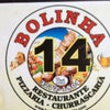 Foto Bolinha Restaurante  Pizzaria  Churrascaria, Jaguapitã