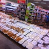 Foto Supermercado SALES, Conselheiro Lafaiete